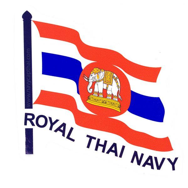 สติ๊กเกอร์ธงราชนาวี ROYAL THAI NAVY