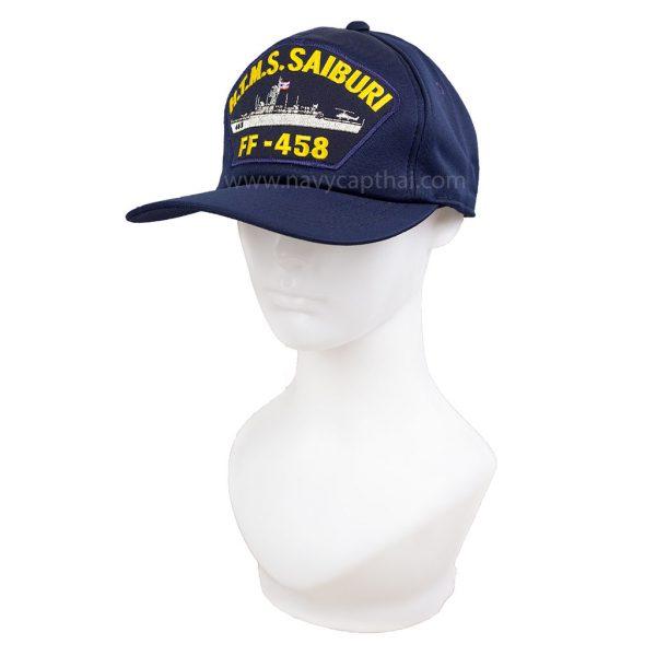 หมวกแก๊ปเรือหลวงสายบุรี
