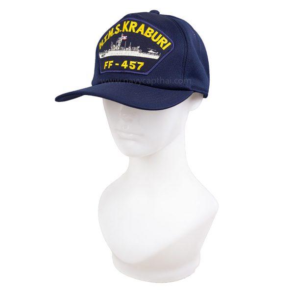 หมวกแก๊ปเรือหลวงกระบุรี