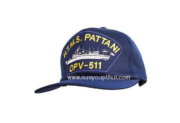 หมวกแก๊ปเรือหลวงปัตตานี