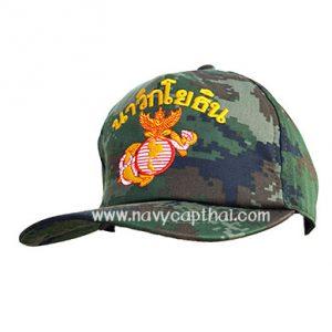 หมวกแก๊ปนาวิกโยธินลายพราง