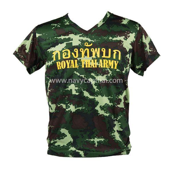 เสื้อยืดกองทัพบกลายพรางดิจิตอลคอวี