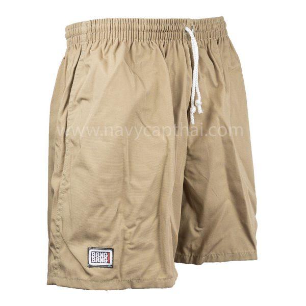 กางเกงแบงแบงสีกากี