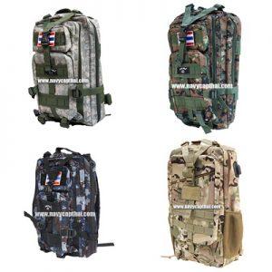 กระเป๋าเป้ทหาร