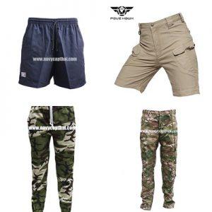 กางเกงทหาร