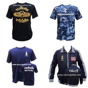 เสื้อยืดทหาร-เสื้อวอร์มทหาร