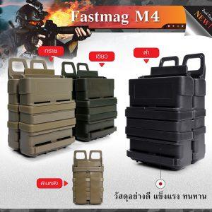 Fastmag M4