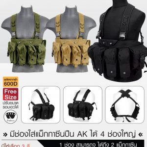 Tactical AK Chest Rig
