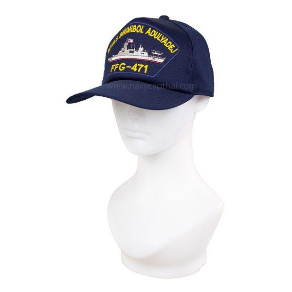 หมวกแก๊ปเรือหลวงภูมิพลอดุลยเดช
