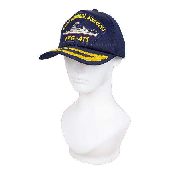หมวกแก๊ปเรือหลวงภูมิพลอดุลยเดช 2 ช่อ