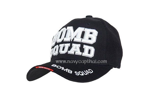หมวกแก๊ป BOMB SQUAD