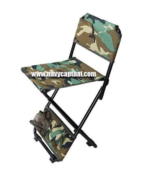 เก้าอี้สนามลายพราง