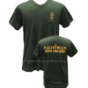 เสื้อยืดกองทัพบกสีเขียวคอวี
