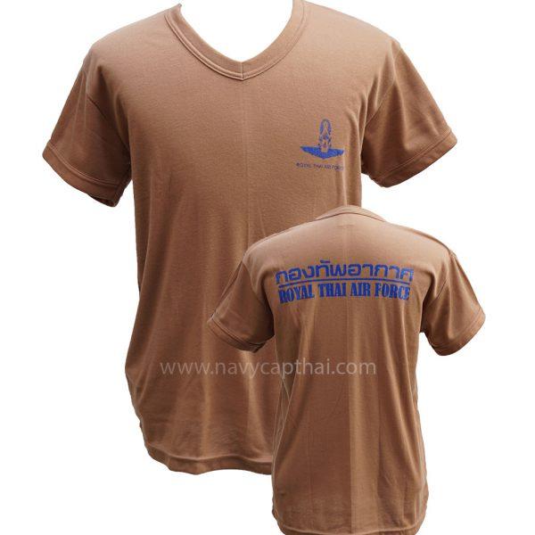 เสื้อยืดกองทัพอากาศคอวีสีน้ำตาล