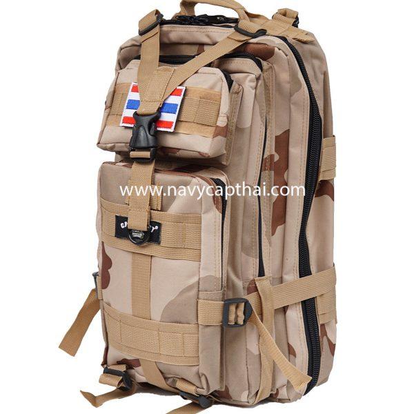กระเป๋าเป้ทหารลายพรางทะเลทราย