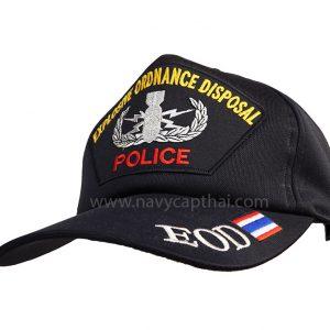 หมวกแก๊ป EOD POLICE สีดำ