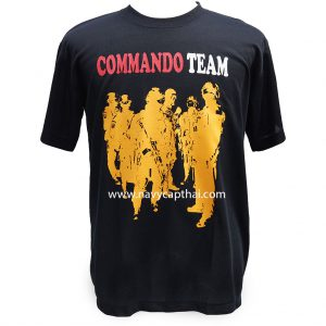 เสื้อยืด COMMANDO TEAM