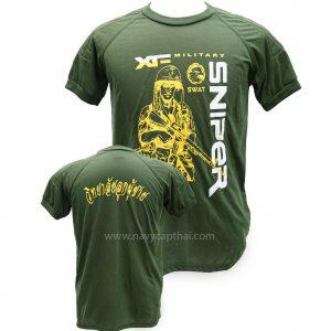 เสื้อยืด SNIPER สีเขียว