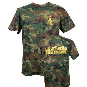 เสื้อยืดกองทัพเรือลายพรางดิจิตอล