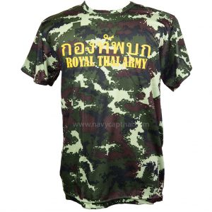 เสื้อยืดกองทัพบกลายพรางดิจิตอลคอกลม