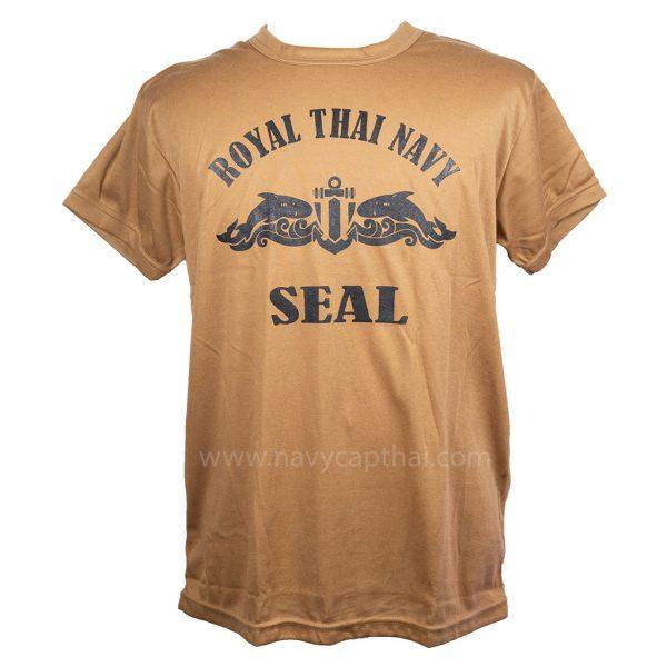 เสื้อยืดสกรีน SEAL สีน้ำตาล