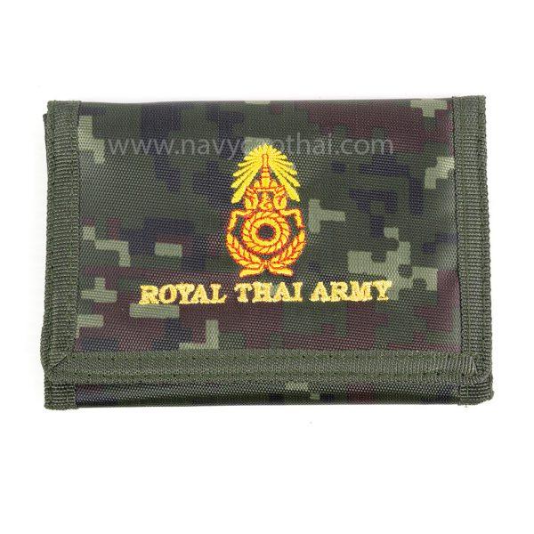 กระเป๋าสตางค์ทหารบกพรางดิจิตอล