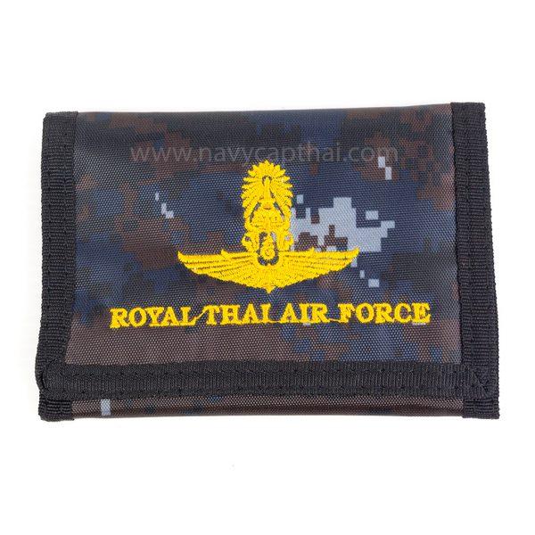 กระเป๋าสตางค์ทหารอากาศพรางดิจิตอล