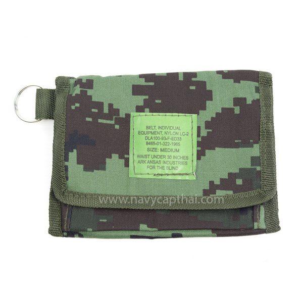 กระเป๋าสตางค์พรางดิจิตอลทหารบก
