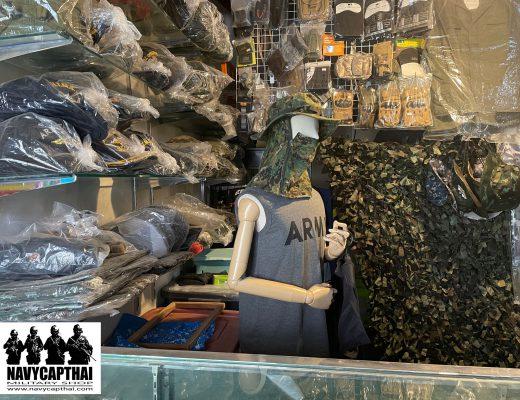 ร้าน-NAVYCAPTHAI-อุปกรณ์ทหาร